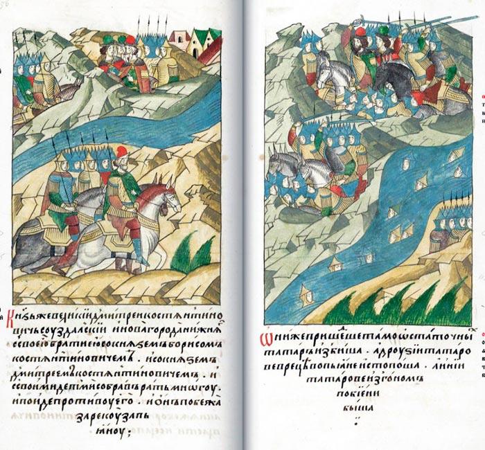 Битва на реке Пьяне