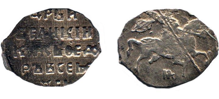 монета Федора II Годунова
