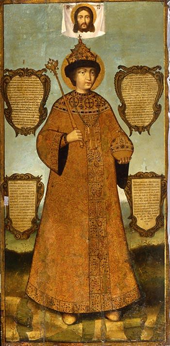 Русский царь Федор III Алексеевич