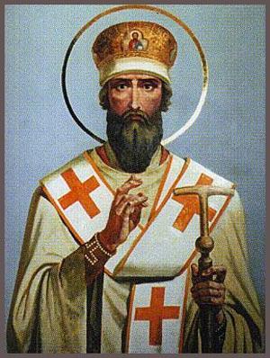Флавиан Константинопольский