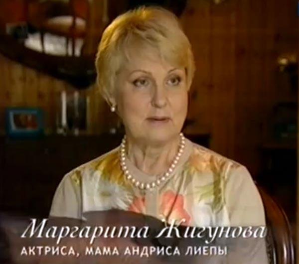 Маргарита Жигунова сейчас