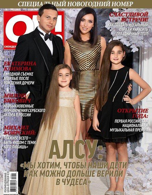 Микелла Абрамова с родителями и сестрой
