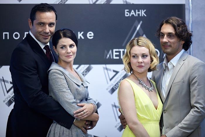 Натали Старынкевич в сериале Другая