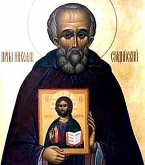 Николай Студит