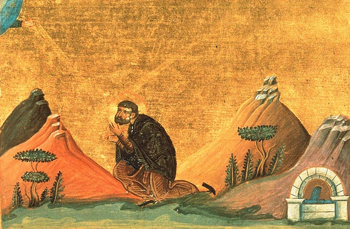 Николай Исповедник