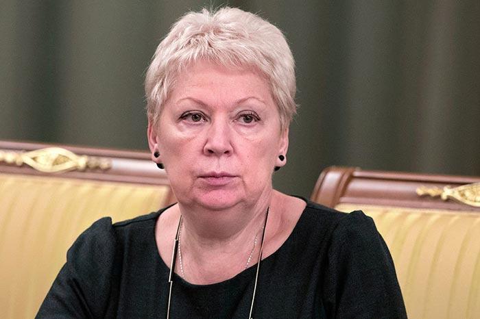 Ольга Юрьевна Васильева 2