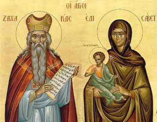 пророк Захария 2
