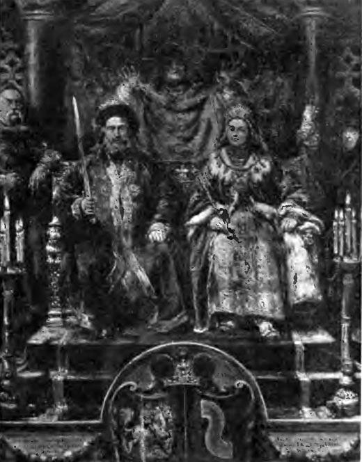 Святополк Окаянный и дочь Болеслава Храброго