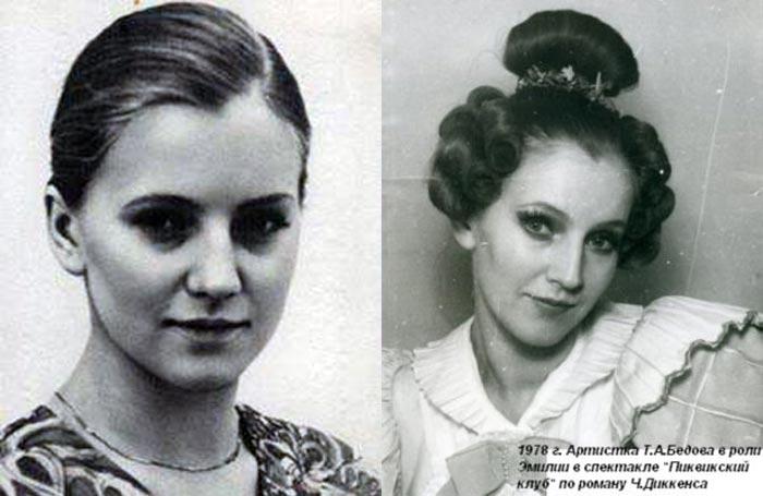 Татьяна Бедова в молодости