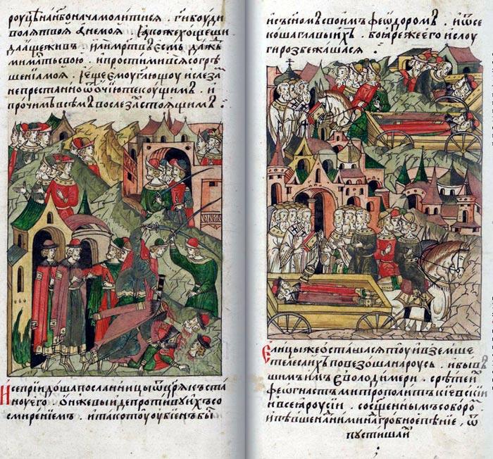 Убийство Александра Михайловича и его сына Федора в Орде