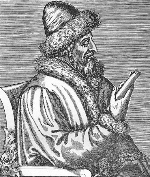Великий князь владимирский и московский Василий III Иванович