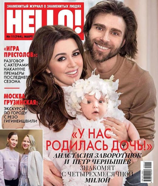 Анастасия Заворотнюк Петр Чернышев дочь Мила