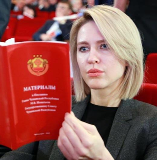 Алена Аршинова 6