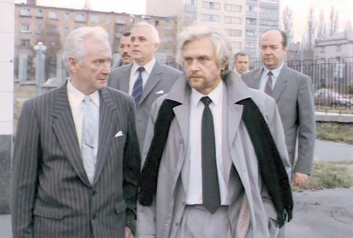 Александр Мартынов Золото партии