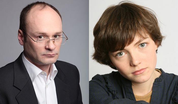 Анастасия Сметанина и Григорий Багров