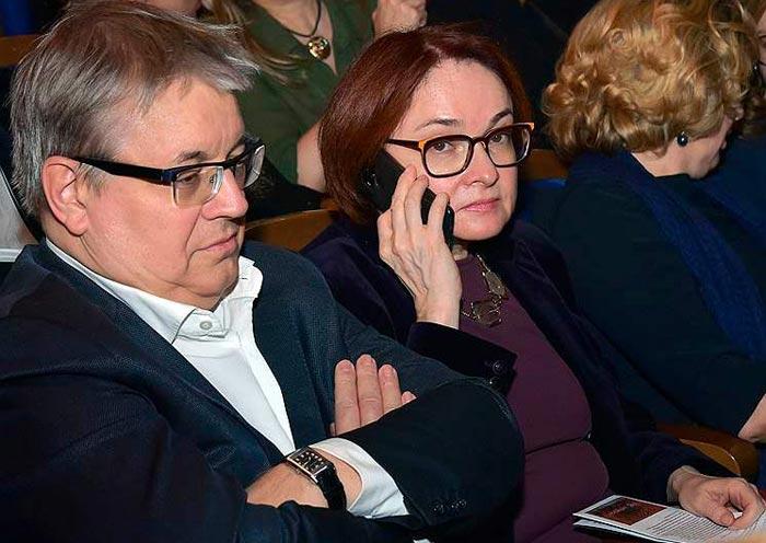 Эльвира Набиуллина и муж Ярослав Кузьминов