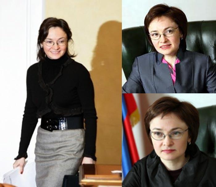 Эльвира Набиуллина в молодости