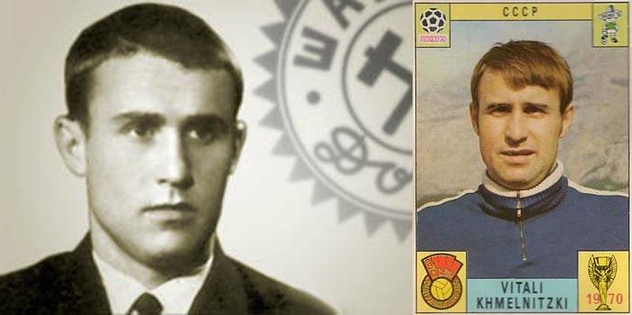 Виталий Хмельницкий в молодости