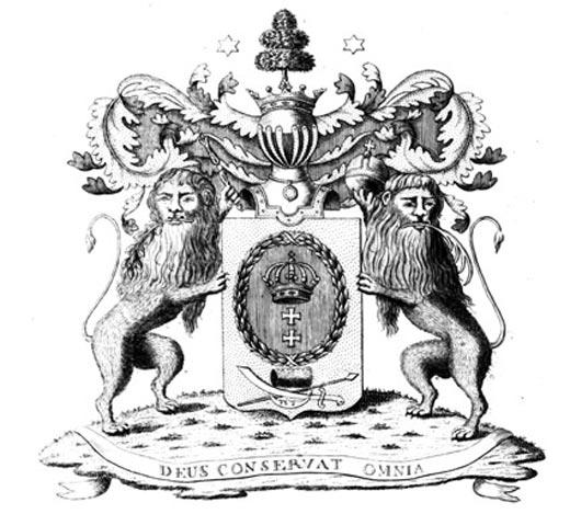 Герб рода Шереметевых