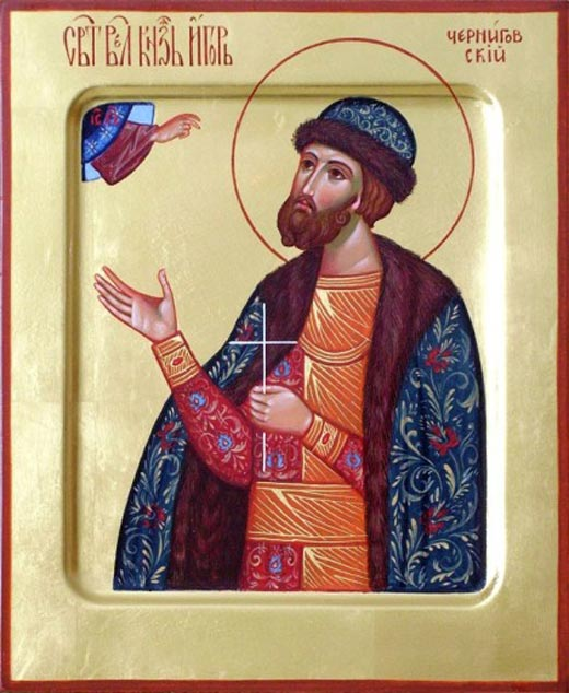Икона Святой Игорь Ольгович Черниговский