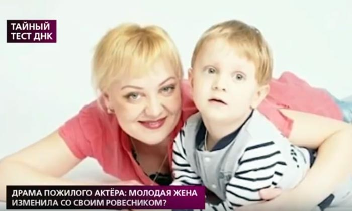Ирина Фролова и сын Максим