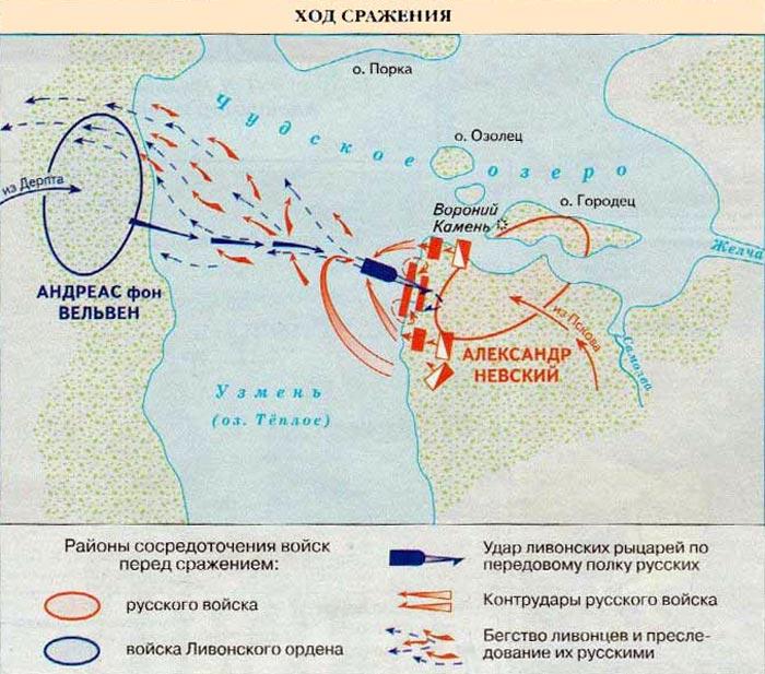 карта Ледовое побоище