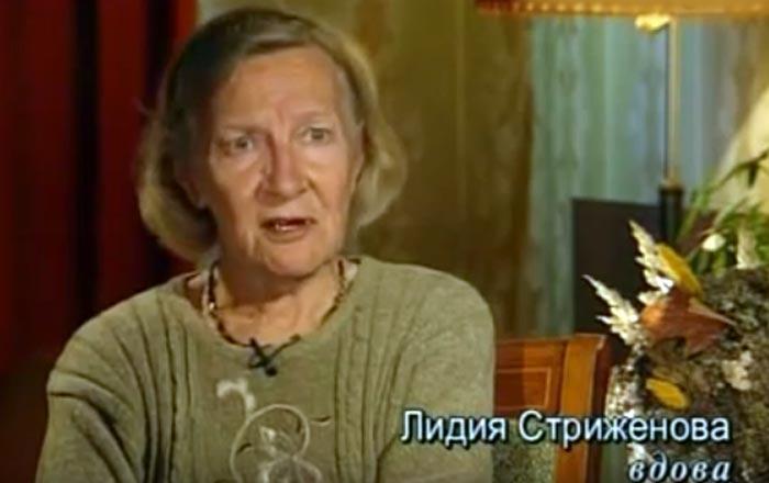 Лидия жена Глеба Стриженова