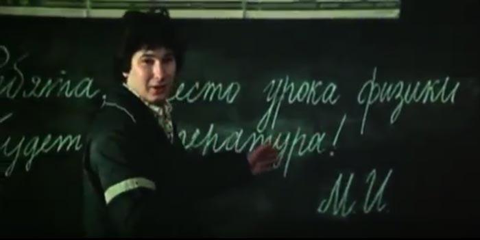Олег Быков в фильме Чучело 4
