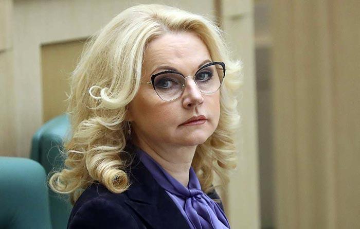 Татьяна Голикова 3