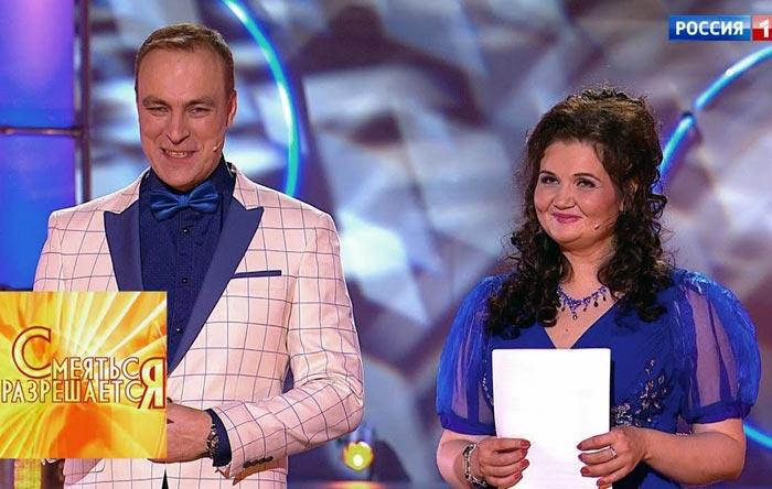 Юрий Хвостов и Наталья Коростелева