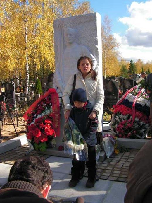 Жена и сын Алексея Прокуророва