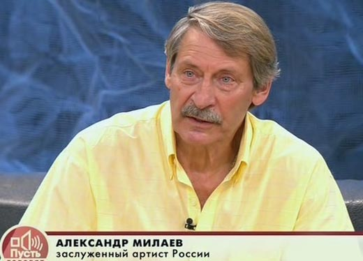 Александр Милаев сын Евгения Милаева