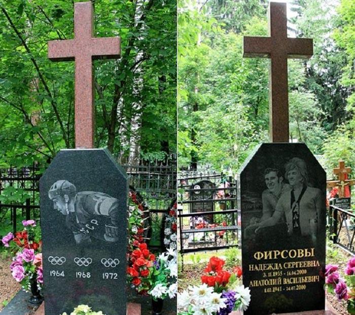 Могила Анатолия Фирсова и его жены
