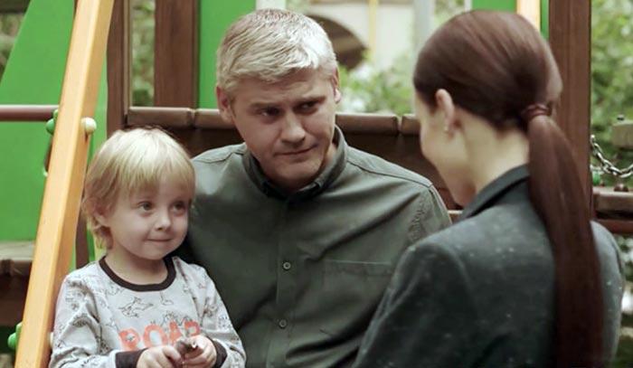 Андрей Аверьянов в сериале Галка и Гамаюн
