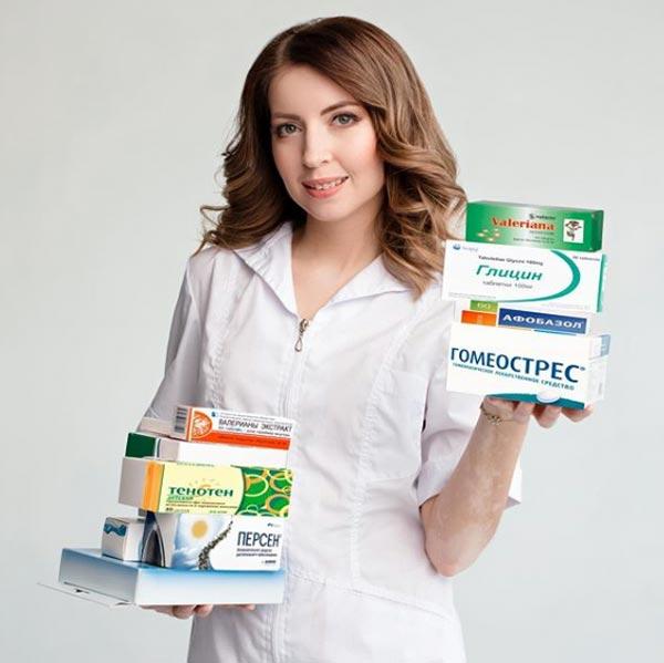 Аптечный Ревизорро Екатерина Диденко