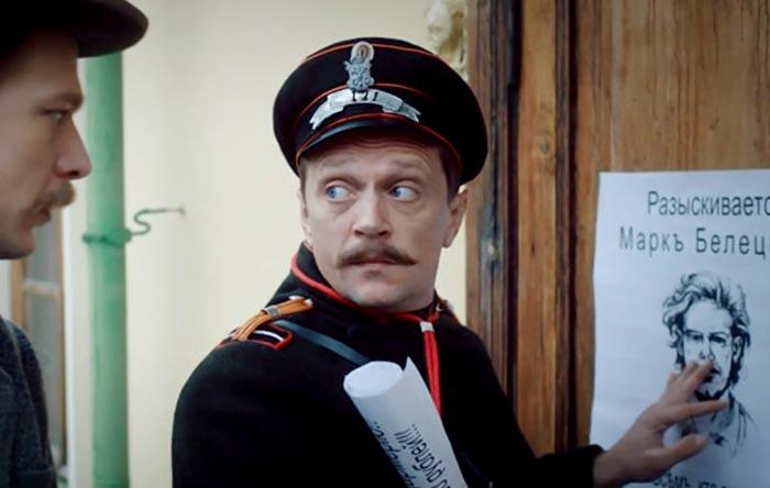 Дмитрий Гусев в сериале Победители