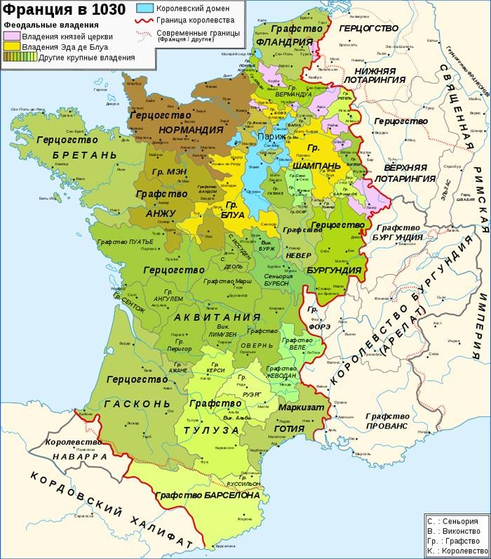 Франция в 1030 году