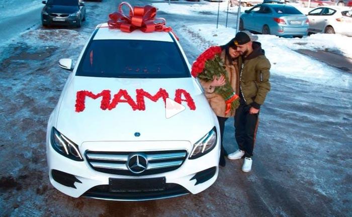 Гусейн Гасанов дарит маме Mercedes
