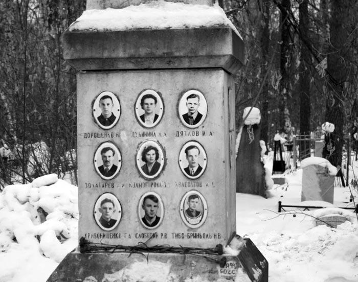 Могила группы Дятлова