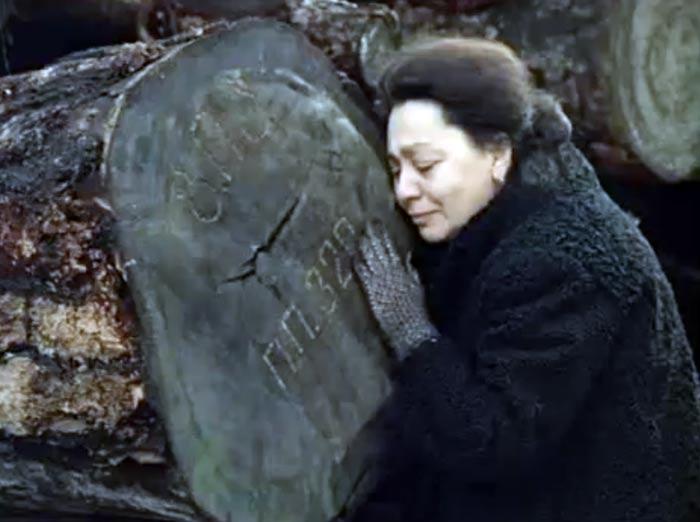 Мзия Махвиладзе