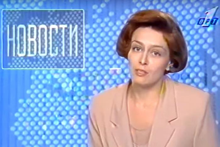 телеведущая Нелли Петкова