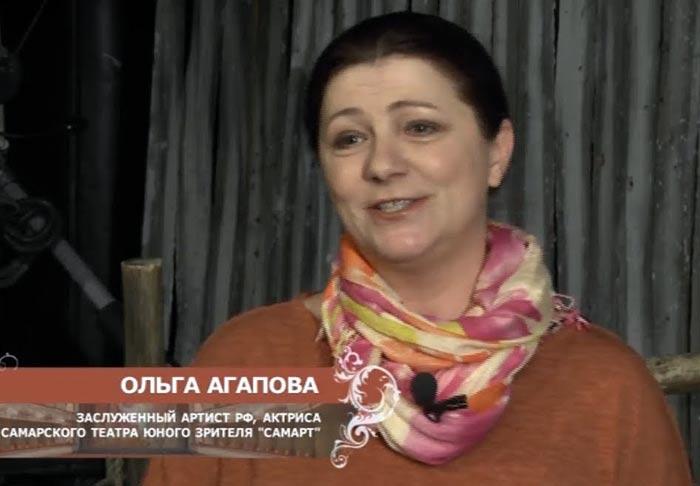 актриса Ольга Агапова