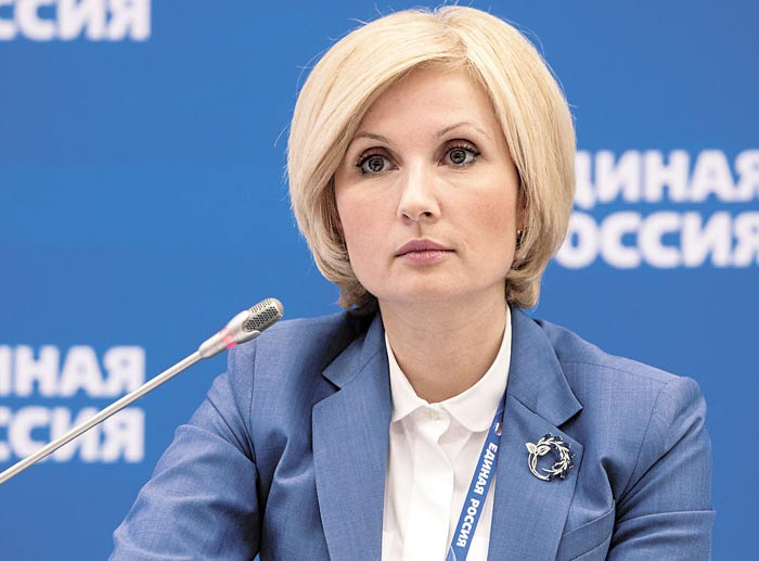российский политик Ольга Юрьевна Баталина
