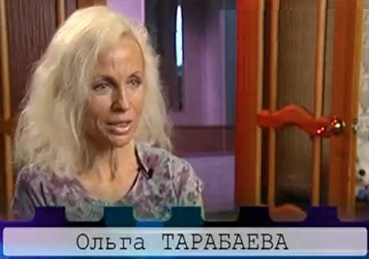 Ольга Казакова сейчас