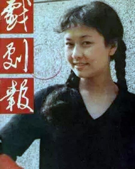 Пэн Лиюань в молодости