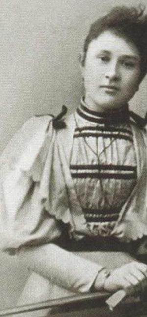 Первая жена Георгия Гапона