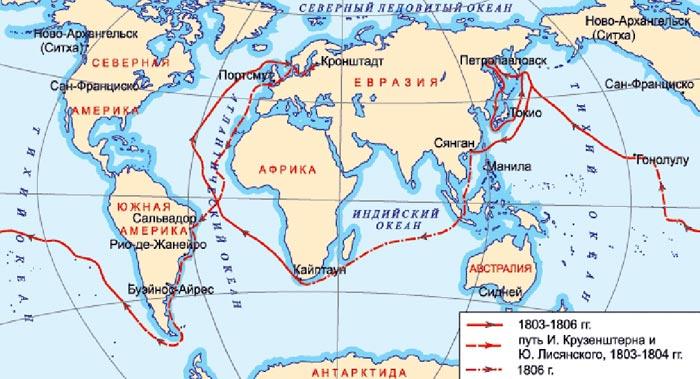 Первое русское кругосветное плавание Ивана Крузенштерна