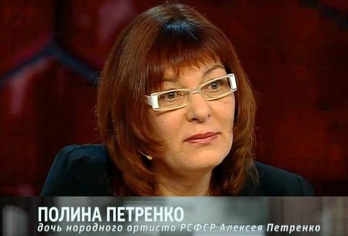 Полина Петренко сейчас