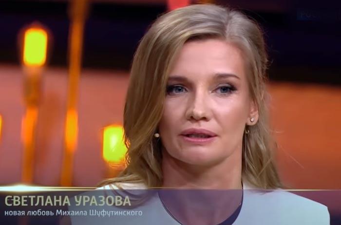 танцовщица Светлана Уразова