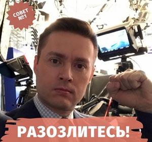 Сергей Тугушев секреты мастерства